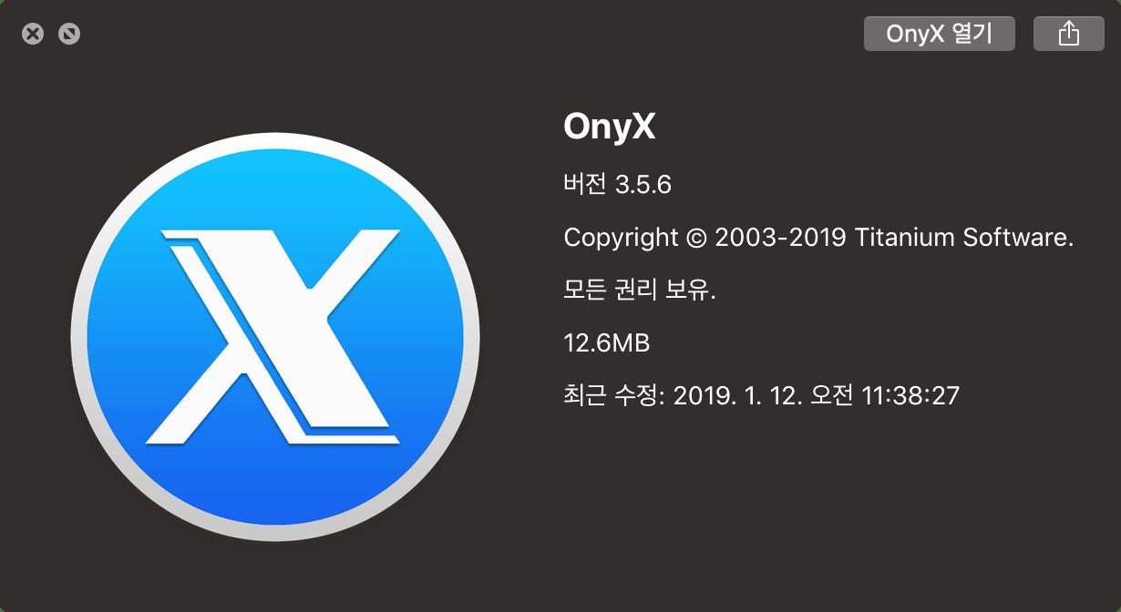 macOS Mojave 최적화 프로그램 OnyX 3.5.6 배포