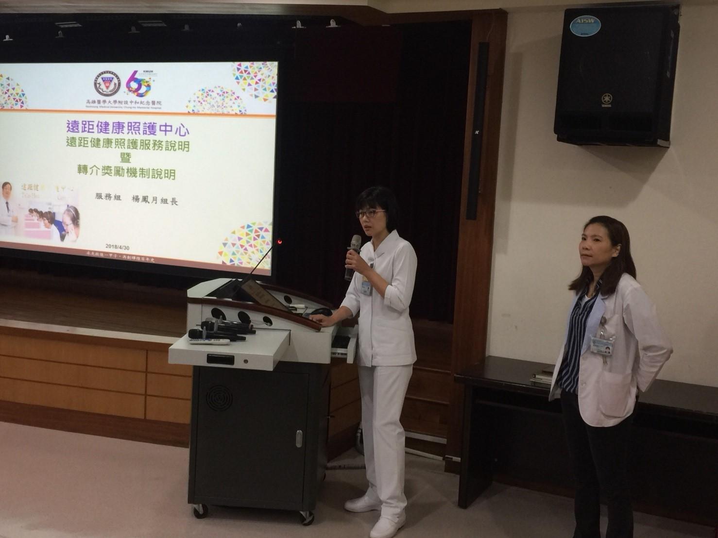 PAC急性後期照護研討會 – 高醫出院準備服務小組