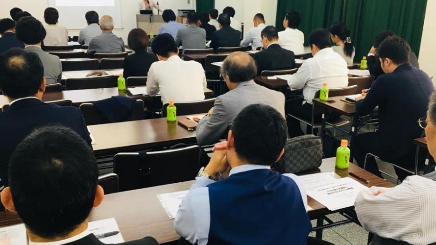 AJC関西・第2回定期勉強会