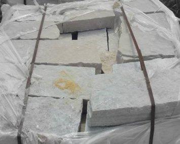 Fond Du Lac Wall Stone