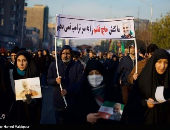 No Matter Your Political Party, You Should Be Worried by Tensions With Iran