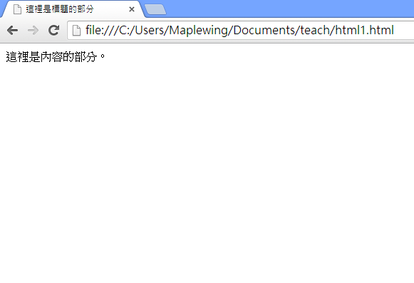 html1-1.png