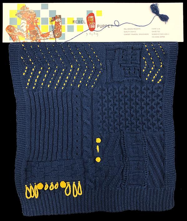 knitGrandeur: Designer:Anqi Jiang- FIT & Biagioli Collaboration 2019: Linear Stitch Design Project