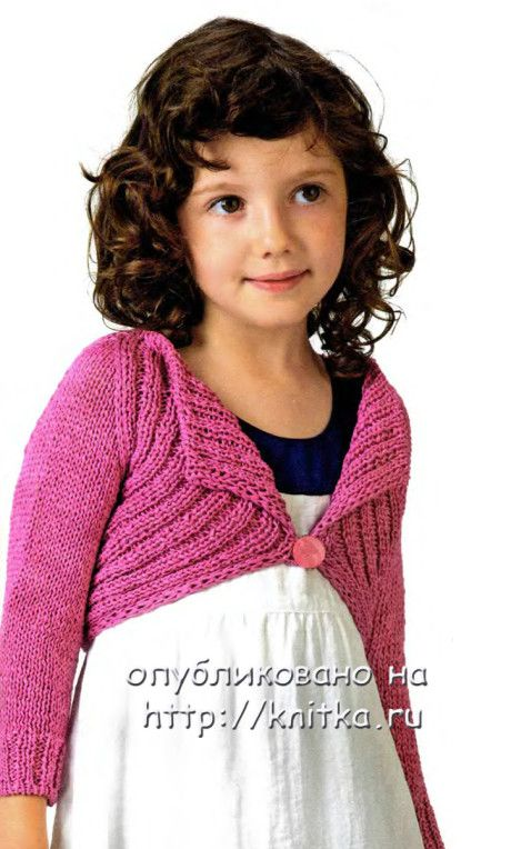 Pink Bolero for Girl Spokes