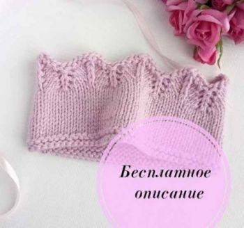 編み物の包帯を結ぶ方法 - クラウン、無料の説明