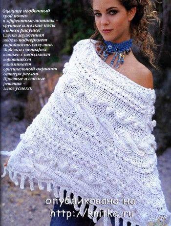 Comment tricoter Poncho triangulaire avec gorge, photo № 27