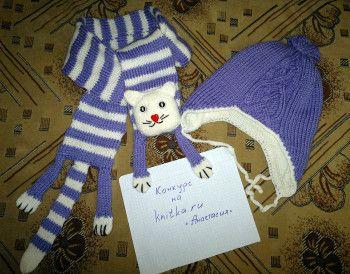 Вязаная спицами шапка и кото-шарф. Вязание спицами.