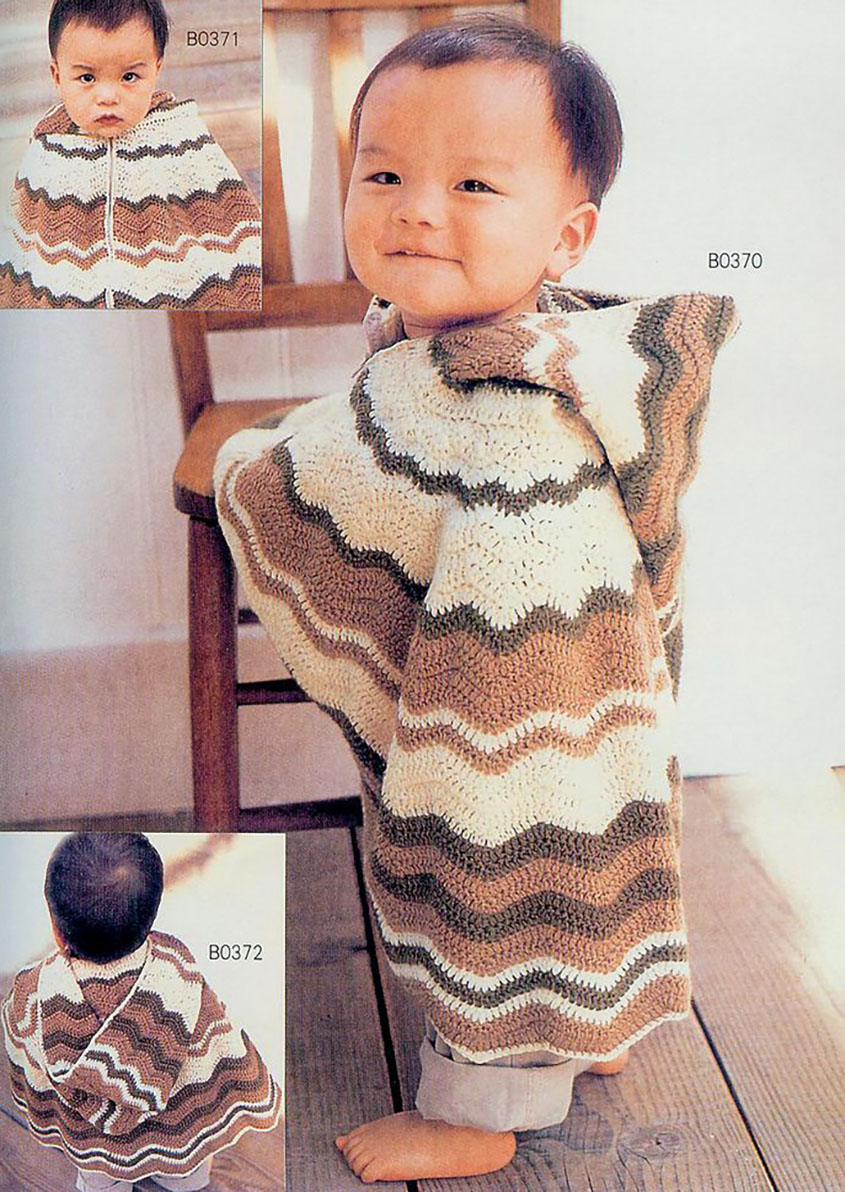 Crochet hooded poncho for baby