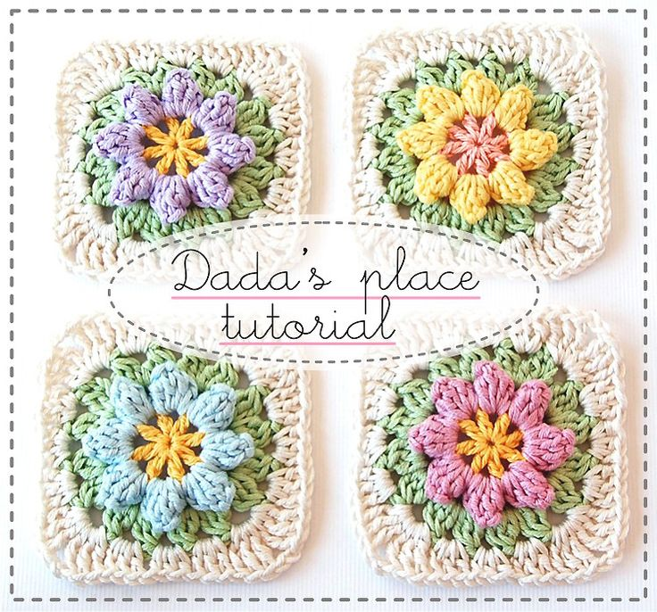 Pin Ups and Link Love: Granny Square Tutorial| knittedbliss.com
