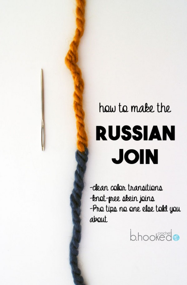 Knit Picks Russian Join : Have you tried the russian join knitting