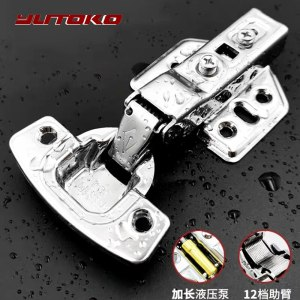 YUTOKO Series Hinge Stainless Steel Door Hydraulic Hinges Damper Buffer Soft Close For Cabinet Cupboard Furniture Hardware
