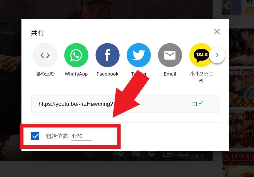 Youtube コメント 時間指定