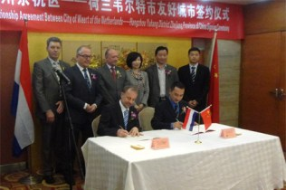De Burgemeester - China - The Mayor