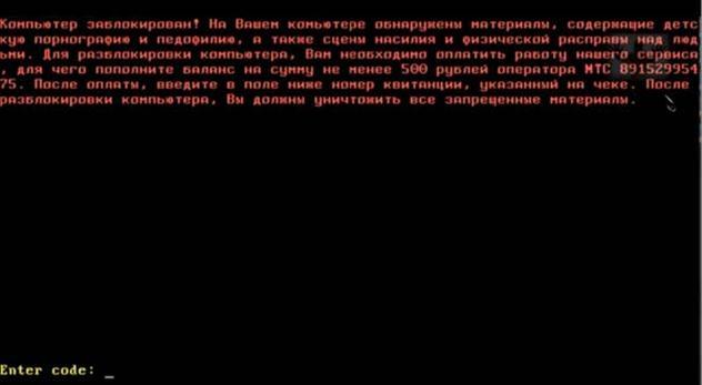 pri-zapuske-programm-vilazit-porno