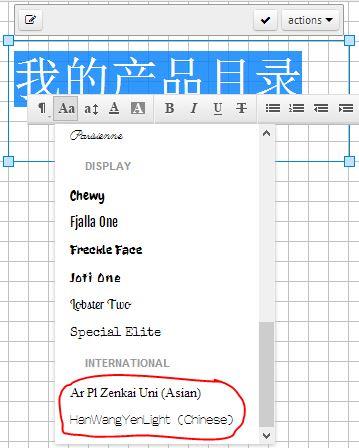 catalog-text-asian-fonts