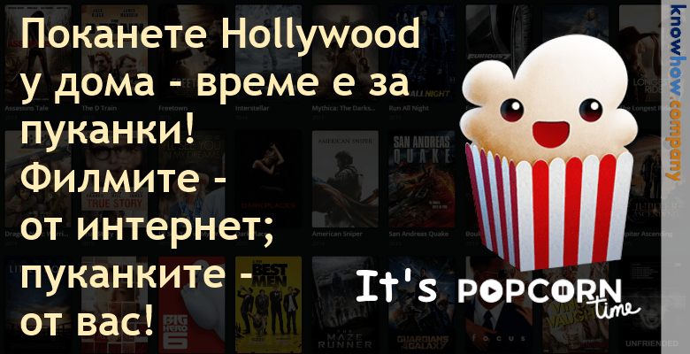 Popcorn_Time_Cover_780x400