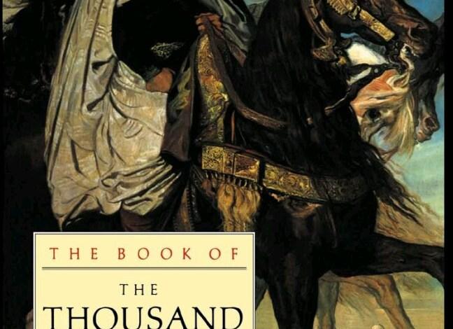 THE THOUSAND NIGHTS AND ONE NIGHT (ARABIAN NIGHTS): VOLUME 2