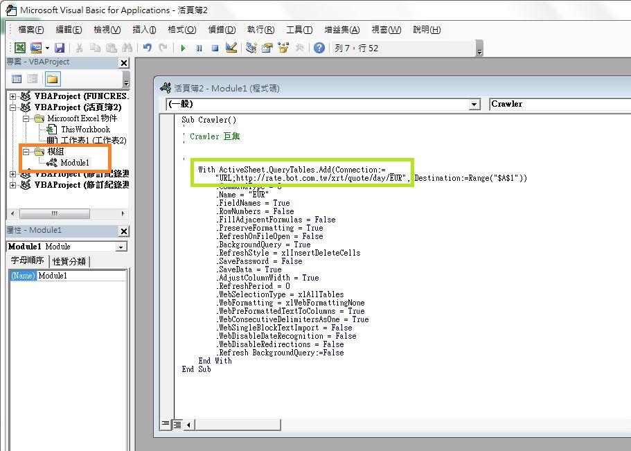 用 Excel自動擷取網頁資料(下) | KNOWLAB
