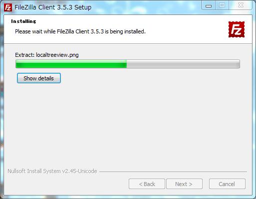 FileZillaのインストール7