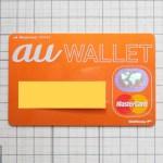au WALLET カード表面