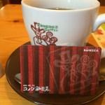 コメカ(KOMEKA) コメダ珈琲店 プリベイドカードイメージ