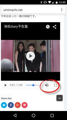 Chromecastアプリ セットアップイメージ8