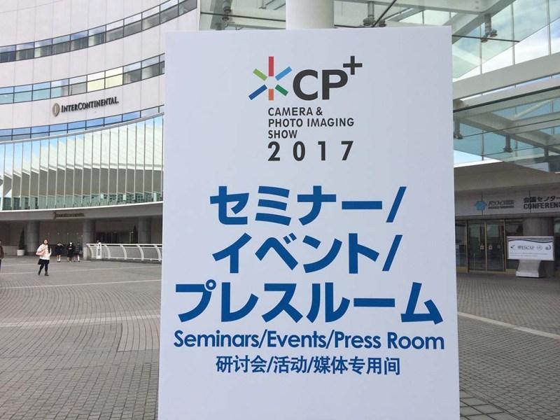 CP+ 2017 セミナー案内です