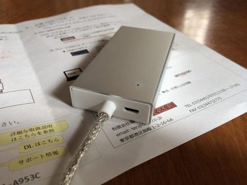 USB3.0ハブ HWUH3 本体イメージ2です
