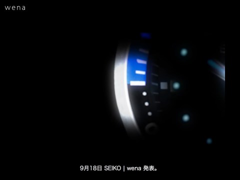 wena wrist コラボレーションモデル「SEIKO | wena」アイキャッチです