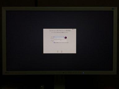 macOS Mojave(モハベ)インストール コンピュータアカウントを作成です
