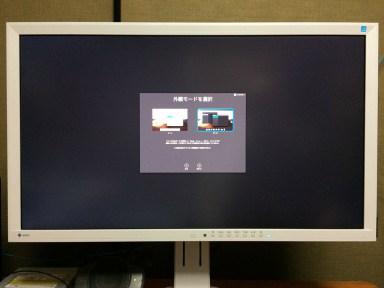 macOS Mojave(モハベ)インストール 外観モードをダークに変更です