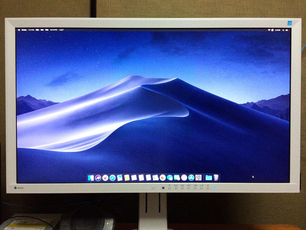 macOS Mojave 読み方は「モハベ」 クリーンインストール インストールディスクは不要