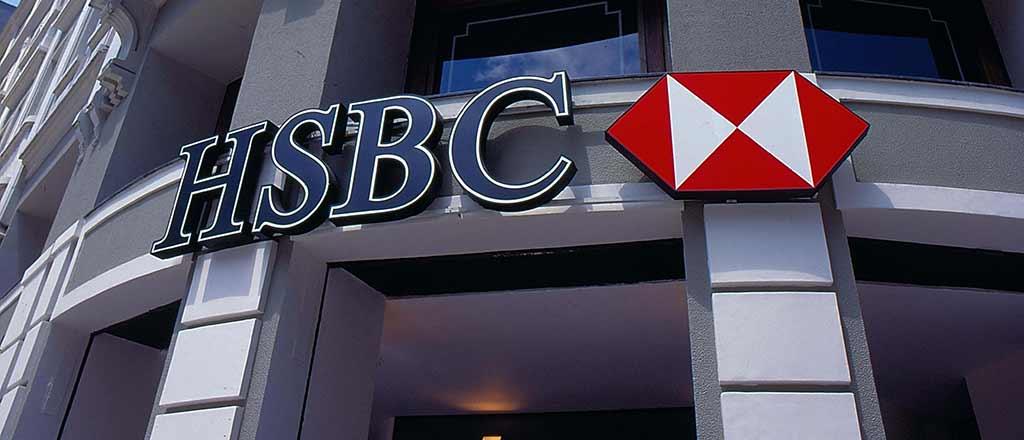 The HSBC Scandal: A Red Flag for U.S. Regulators?
