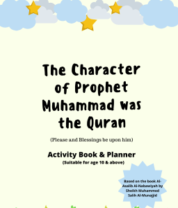 cropped-the-character-of-prophet-muhammad-1.png