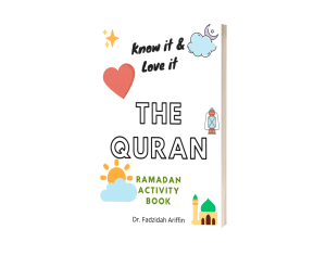mock up know it love it the quran paperback