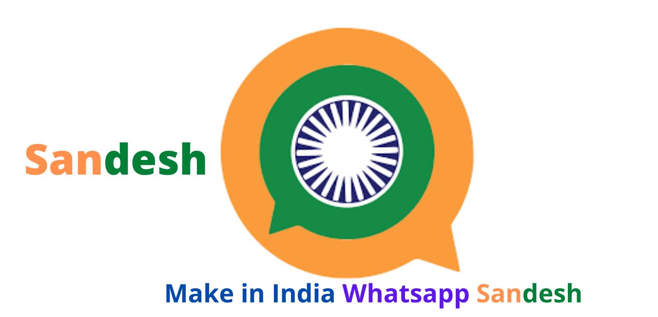 Sandesh App Logo Knowledge folk