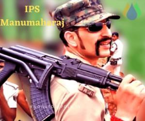 IPS Manu Maharaj Biography