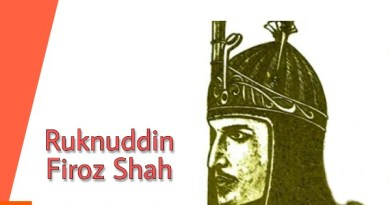 Ruknuddin Firoz shah