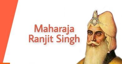 Maharaja Ranjit Singh History