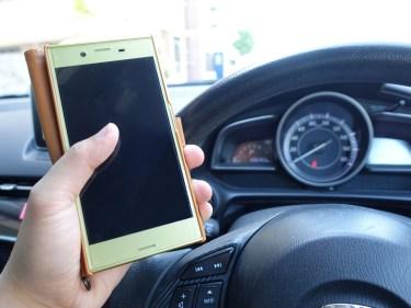 車内での電話はなぜダメなのか考えられる理由とマナーについて