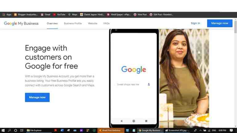 Google My Business क्या है ? Google my business kaise start kare ?