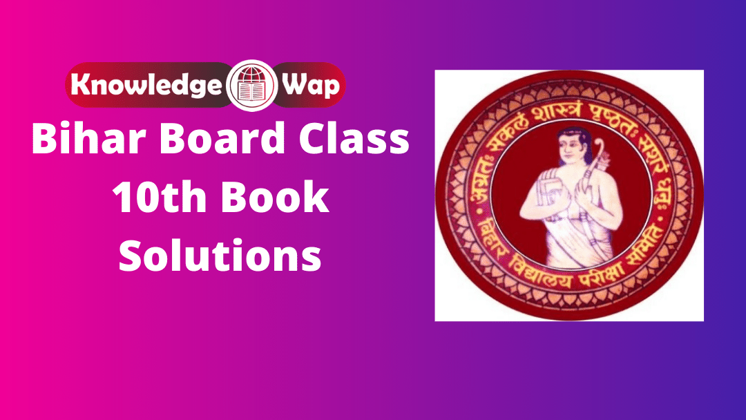 Bihar Board Class 10th Godhuli bhag 2 Solutions Hindi