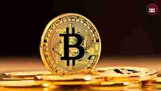 What is bitcoin ? How much is 1 bitcoin equal to ?