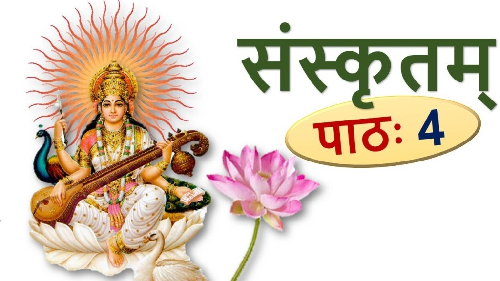 sanskrit course lesson 2