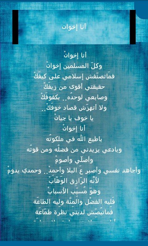 قصائد هشام الجخ اجمل اشعار هشام الجخ هل تعلم