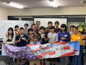America Dialogue Tama Vol.20 開催報告