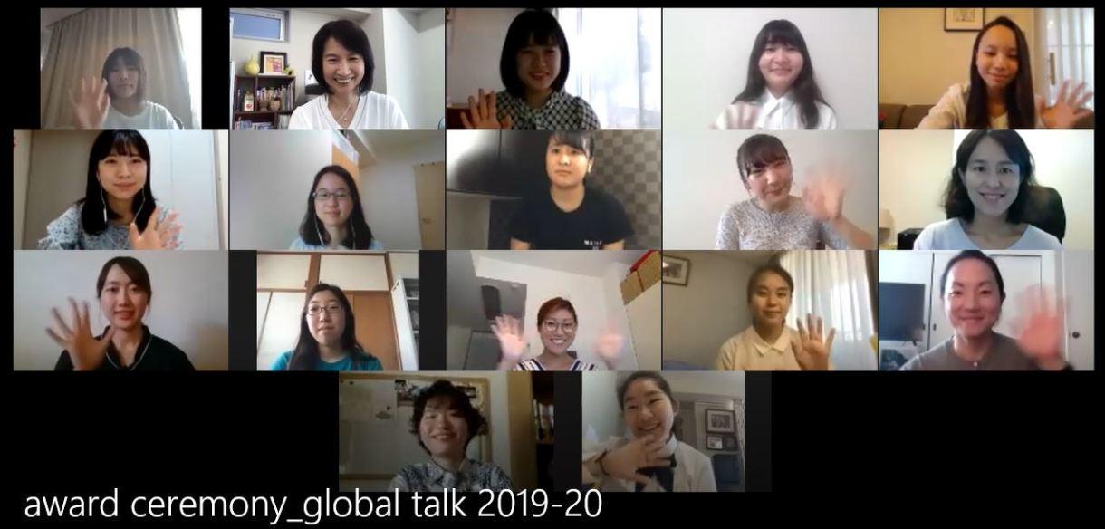Global Talk!2019-20 Award Ceremony
