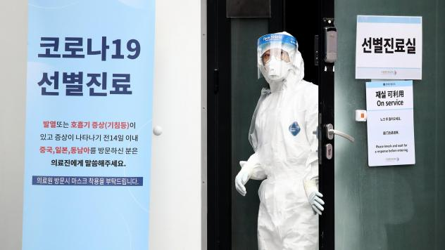 Coronavirus Cases Triple In South Korea; WHO Keeps Eye On Africa ...
