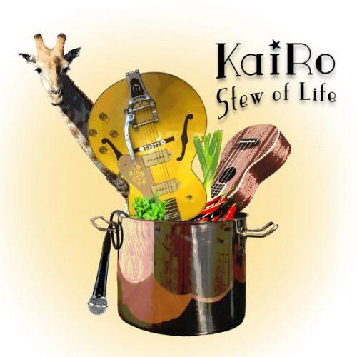 "Album ""KaiRo -Stew of Life"" Utgis 19.oktober 2018 - Lowelytune"