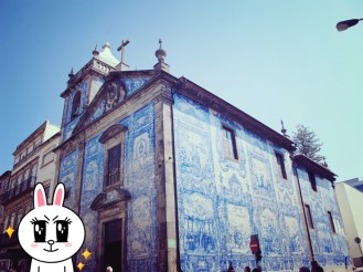 Azulejos could be seen on a lot of buildings ~